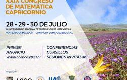 afiche-comca2021